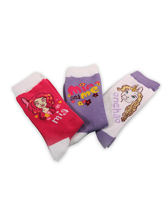 Mia and Me Socken 3er Pack